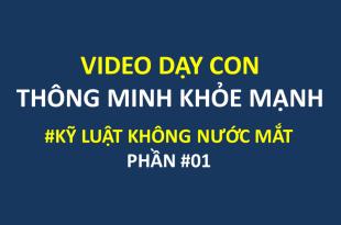 Day Con